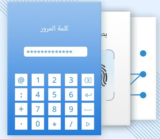 إزالة قفل الشاشة من جهاز الأندرويد لإنقاذك من المشكلات بسرعة