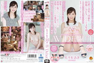SDNM-061 SOD Married label best ever 30s so much a miracle that beautiful married woman is to appear in AV neat Sasaki autumn 35 -year-old