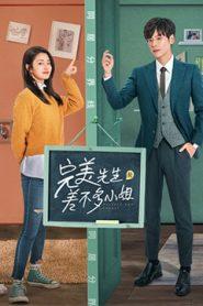 Quý Ông Hoàn Hảo Và Cô Nàng Khác Biệt - Perfect and Casual (2020)