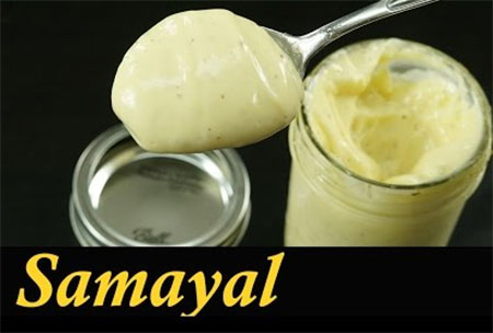 Mayonnaise Recipe in Tamil / How to make Mayonnaise at home in tamil