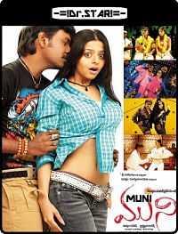 Muni (2007) Hindi - Tamil Download HDTVRip 480p