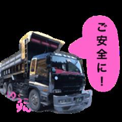 Yuuko track girl