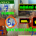 มาแล้ว...เลขเด็ดงวดนี้ 3ตัวตรงๆ หวยทำมือ เลขพระให้มา งวดวันที่ 16/9/60