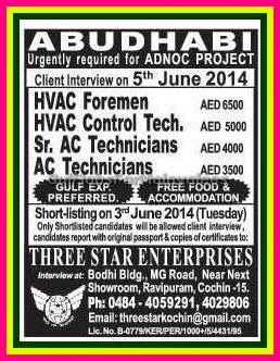 Abudhabi ADNOC Project Job Recruitment - Free Food & Accommodation
