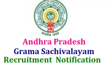 AP Grama Sachivalayam Recruitment 2020 Notification