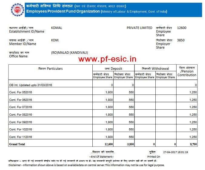 Provident Fund PF Passbook