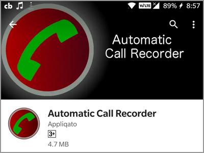 برنامج تسجيل المكالمات للايفون