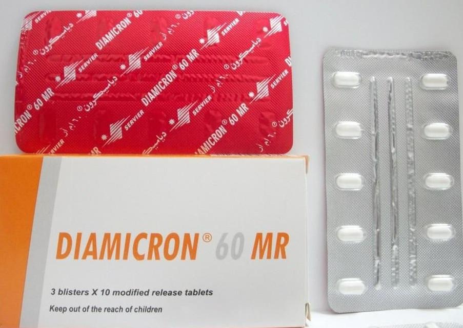 سعر ودواعى إستعمال دياميكرون Diamicron أقراص لخفض السكر فى الدم