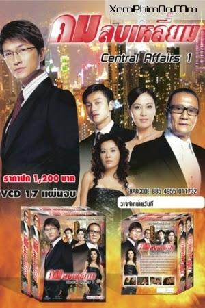 Tình Đêm Kinh Hoàng II - Central Affairs 2