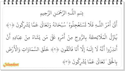 Nahl tulisan Arab dan terjemahannya dalam bahasa Indonesia lengkap dari ayat  Surah An-Nahl dan Artinya