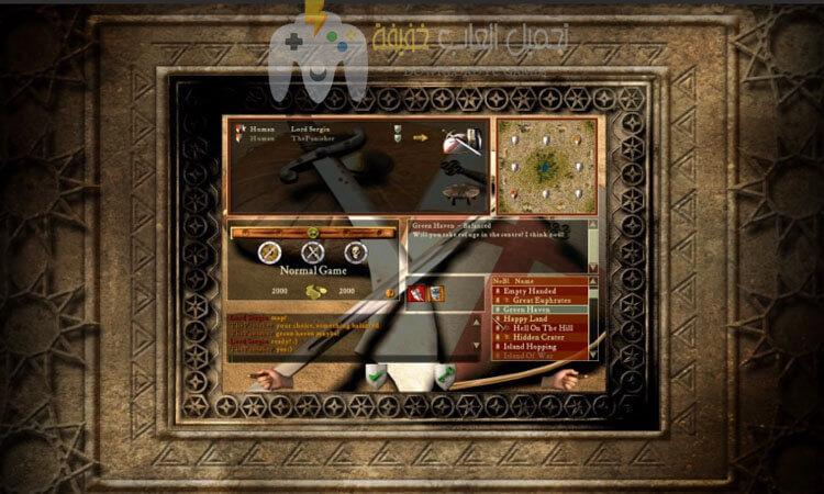 تحميل لعبة صلاح الدين 1 و 2 Stronghold Crusader برابط مباشر