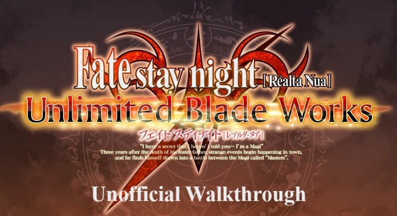 Fate/stay night Unlimited Blade Works title screen