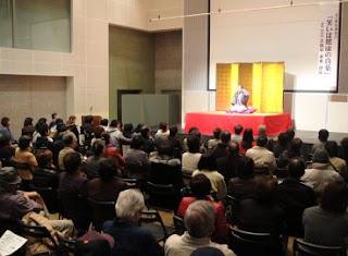 三遊亭楽春福祉講演会「心の健康づくり講演会」の風景。