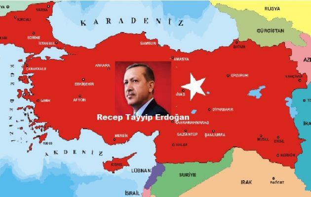 Αποτέλεσμα εικόνας για η τουρκια διεκδικει ελληνικά εδάφη