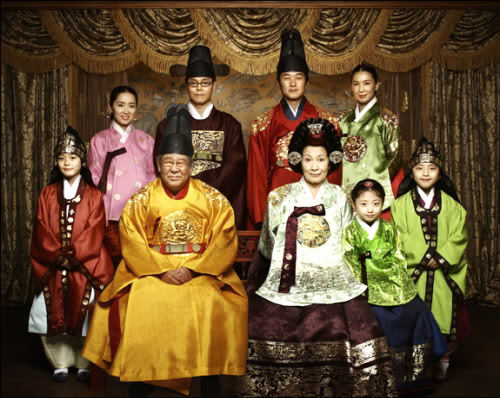 This is my nanangen  This is my story : K Drama