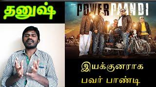 Dhanush next version as director – Power Pandi