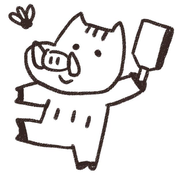 羽つきをする猪のイラスト亥年 ゆるかわいい無料イラスト素材集