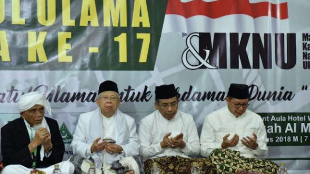 Ma'ruf Amin Diminta Tidak Seret-seret NU di Pilpres