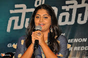 Naga Chaitanya SSS Press Meet-thumbnail-17