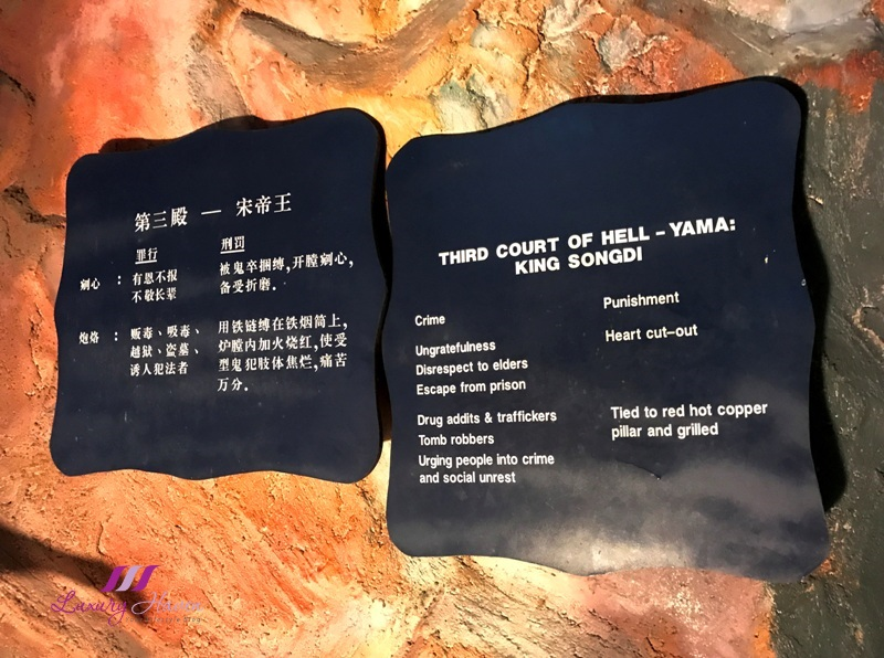 haw par villa third court of hell yama