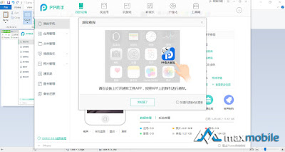 sản phẩm iOS 9.1 được Jailbreak