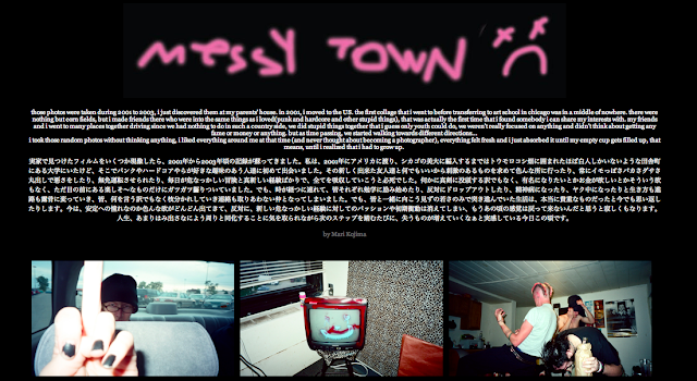 http://messytown2001.blogspot.jp/