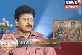 Exclusive Interview With Dhivakaran (Sasikala's Brother)   News18 Tamil Nadu 19-08-2017