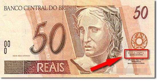 Cédulas Raras do Real - Cédula de 50 Reais Persio Arida