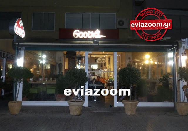 Αγγελίες - Χαλκίδα: Το κατάστημα Goody's ζητάει νέους και νέες για μόνιμη εργασία