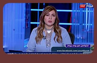 برنامج يوم بيوم 30-5-2016 مع محمد شردى قناة النهار اليوم