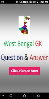 Download West Bengal GK App(Offline) in Bengali Language