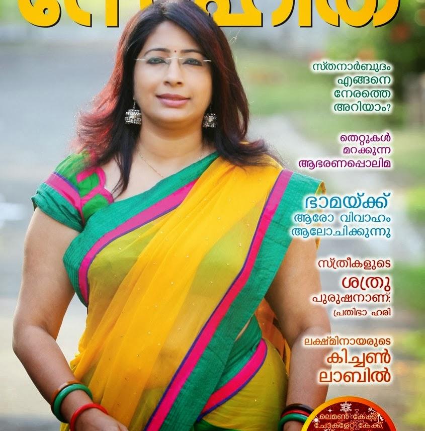 Actress Rare Collections: Lekshmi Nair Latest Clear Navel Show
