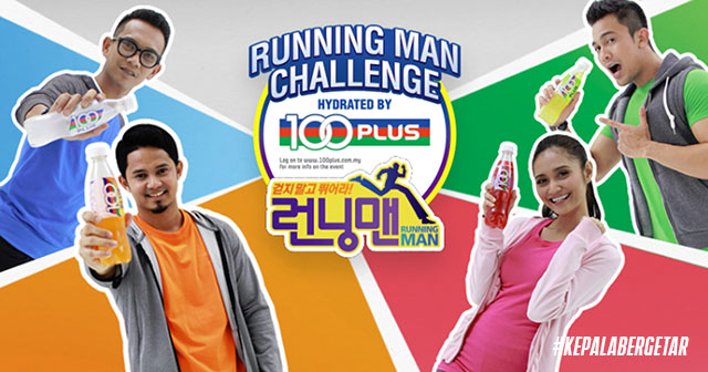 Running Man Challenge 100 Plus