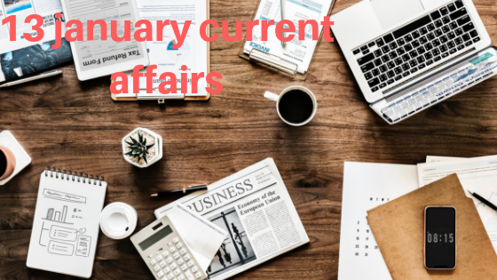 Daily most important current affairs question in hindi (13 january 2019) - gkbook.ooo