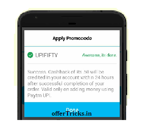 Paytm ADD Money Offer Old And New Users  [March 2019 offer]