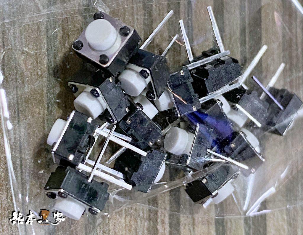 TOYOTA豐田ALTIS冷氣開關恆溫面板電子零件哪裡買更換維修DIY