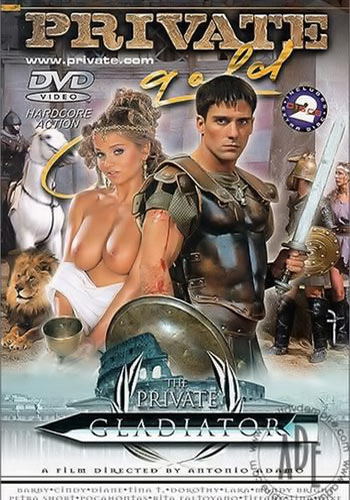 [18+] The Private Gladiator 2002 DVDRip