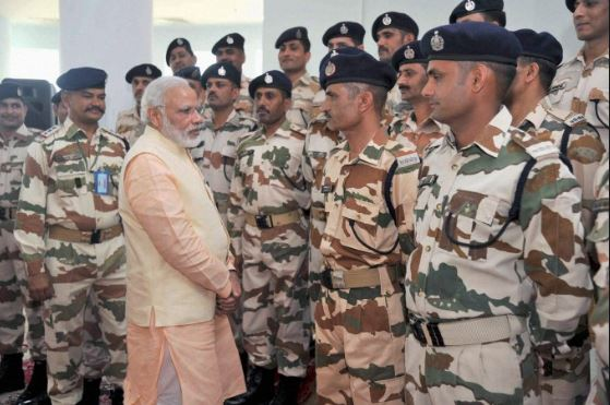 ITBP Result Head Constable Ministerial 2018