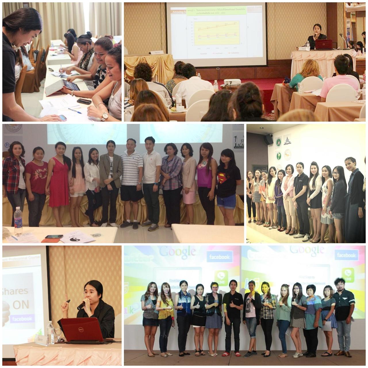 สอนการตลาดออนไลน์ Marketing3.0-4.0