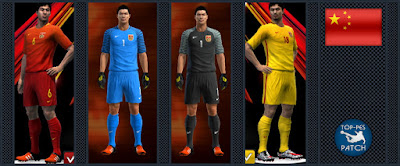 China National Football Team kit 16-17