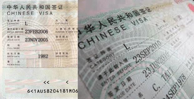 status visa china yang sudah tertempel di paspor