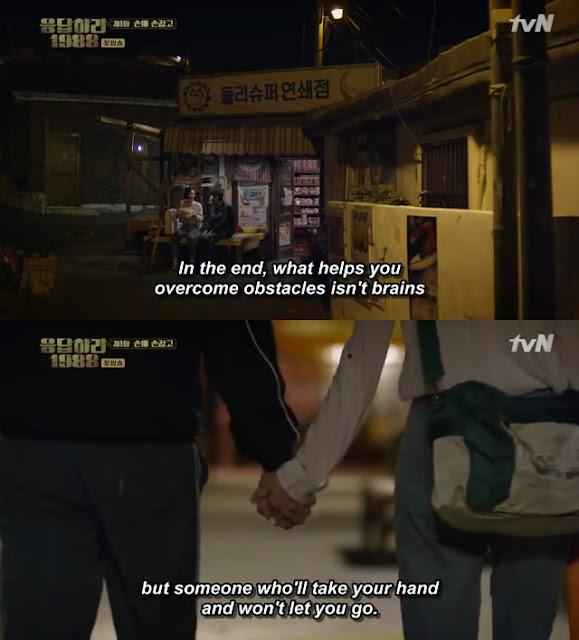 Reply 1988 Drama Korea Quotes