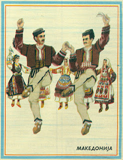 Macedonian National Costume