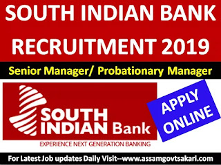 South Indian Bank Ltd Recruitment 2019