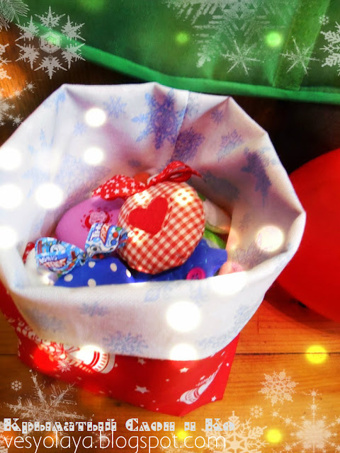 новогодний подарок для малыша