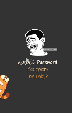 sinhala fun lock screen wallpapers