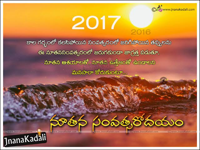 Good Morning Quotes in Telugu, Telugu Good Morning Sayings, best Telugu Good Morning Quotes