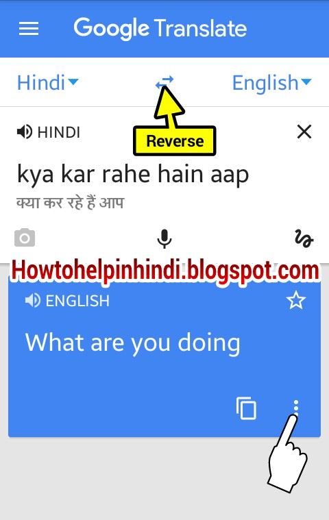 Are you translate in hindi