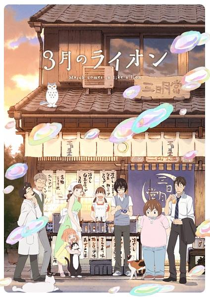 Review Anime 3-gatsu no Lion 2nd Season