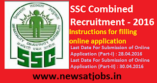 ssc+combind+recruitment+2016+instruction+for+filling+online+application